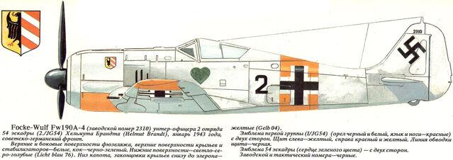 File:10 Fw190A-4 II-JG54.jpg