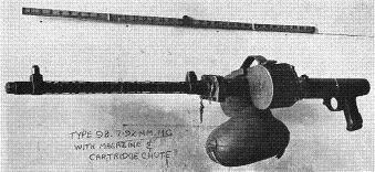 File:Type 98 machine gun.jpg