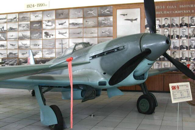 File:Ds yak-9 02.jpg