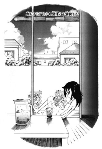 File:WataMote Manga Chapter 013.jpg