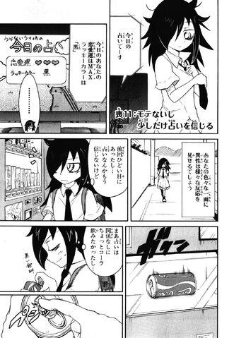File:WataMote Manga Chapter 011.jpg