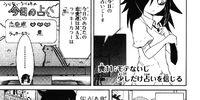 WataMote Chapter 011