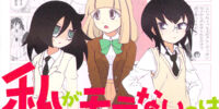 WataMote Volume 06