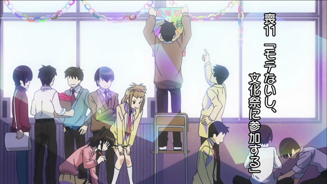File:Episode 11a.png
