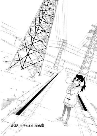File:WataMote Manga Chapter 032.jpg