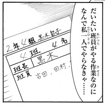File:Japanese-2.png