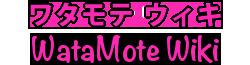 Watamote!