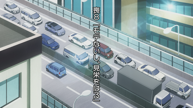 File:Episode 8a.png