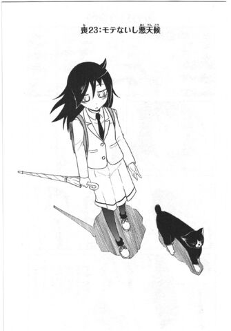 File:WataMote Manga Chapter 023.jpg