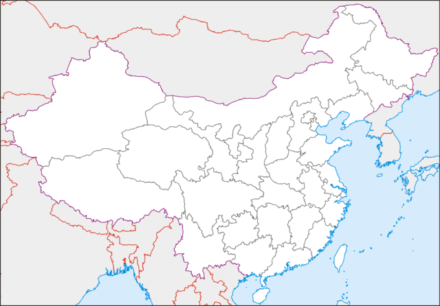 File:China-equirect.png
