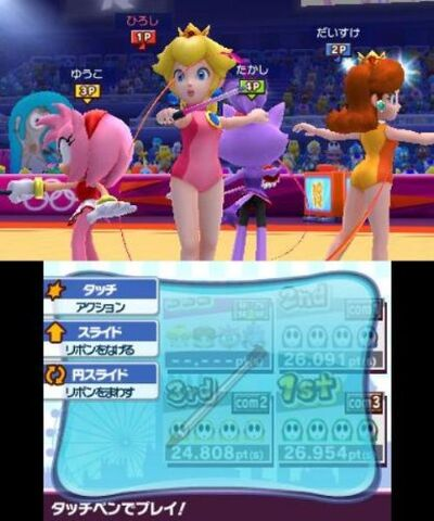 File:Mario-sonic-at-the-london-2012-olympic-games-3ds-screenshots-14.jpg