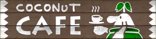 File:CoconutCafé.png
