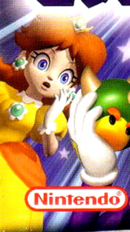 File:Mario Party E.png