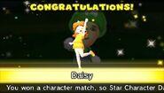 StarDaisy