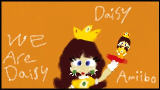 File:Daisy Amiibo.jpg