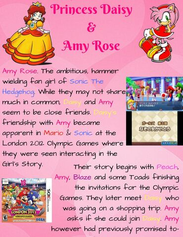 File:Amy 1.jpg