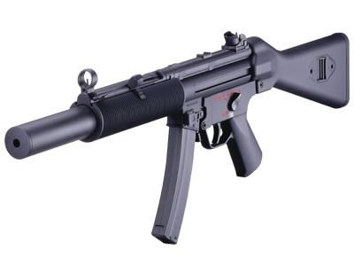 File:H&K MP5.jpg