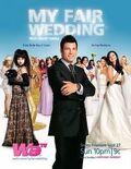 David Tutera for Luxurious Wedding