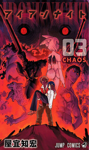 File:Vol 3 cover.jpg