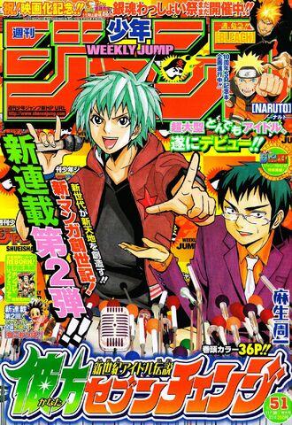 File:Shinseiki Idol Densetsu Kanata Seven Change.jpg