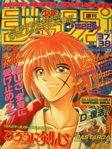 File:Issue 37-38 1997.jpg