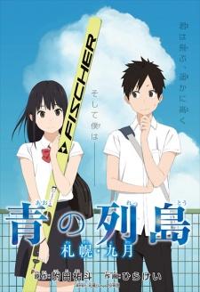 Ao no Rettou Chapter 1 Cover
