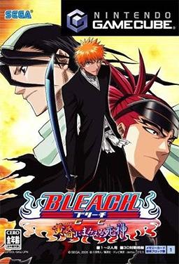File:Bleach GC - Tasogare Ni Mamieru Shinigami Coverart.png