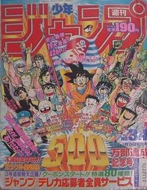 File:Issue 3-4 1989.jpg