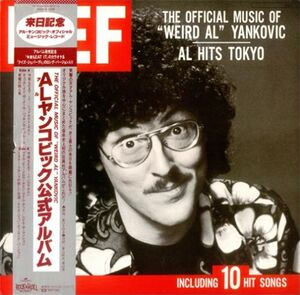 (AA) The Official Music Of Weird Al Yankovic