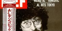"Album:The Official Music Of ""Weird Al"" Yankovic"
