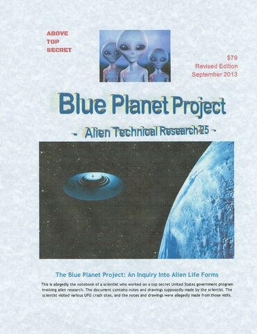 File:Blue Planet Project Cover 2.jpg
