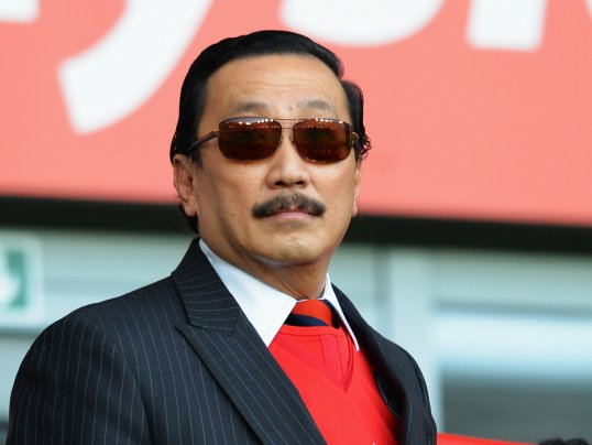 File:Vincent-tan.jpg