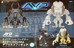 AvP (Touma)