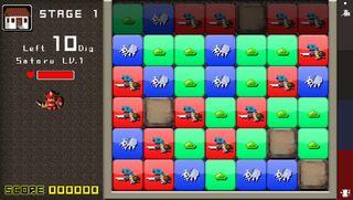 Yu-Nama- The Puzzle screenshot