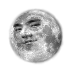 File:THE FULL MOON IS ARROGANT.png