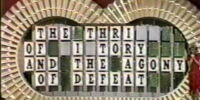 Wheel of Fortune timeline (syndicated)/Season 3