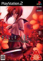 Matsuri Cover