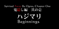 Chapter One: The Beginning