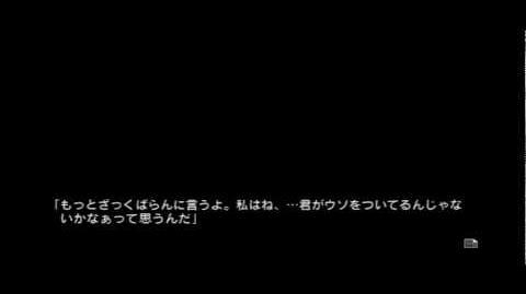 Keiichi Maebara's interview