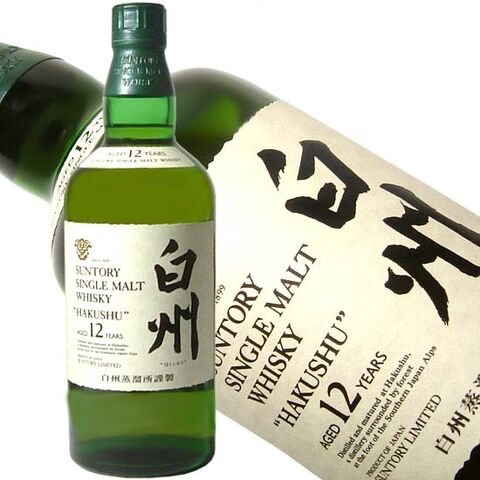 File:SUNTORY SINGLE MALT HAKUSHU JAPANESE WHISKY aged 12 years old 700 ml.jpg