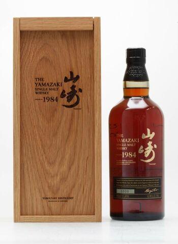 File:Yamazaki-1984-whiskey.jpg