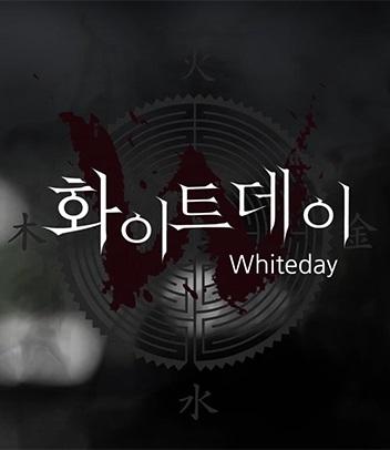 File:Whiteday-remake-2015-11-4-cover.jpg