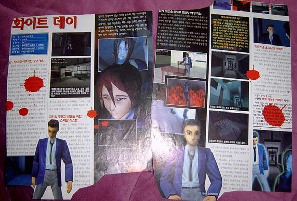 File:유령학교의비극 bdr132.jpg