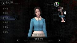 Ji-hyeon's Costume -Simple Lady-