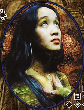 File:Nefertiti portrait.jpg