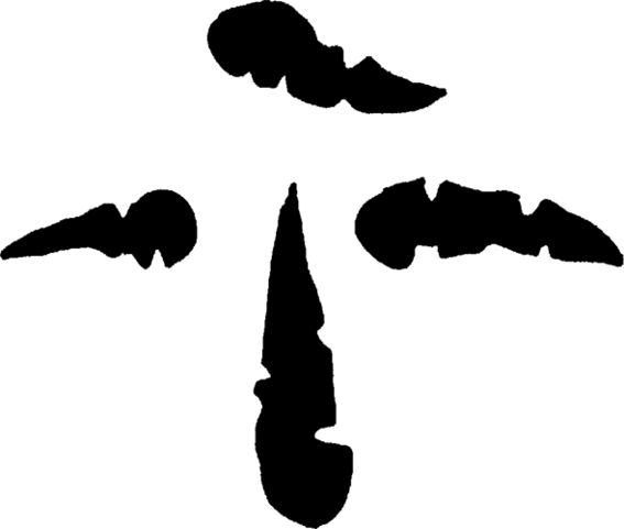 File:GlyphRite.png