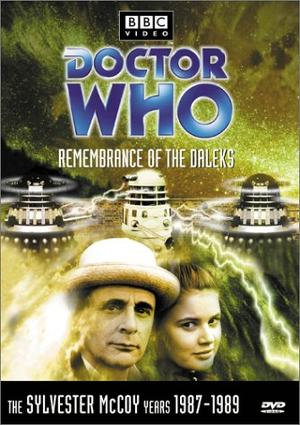 File:Dvd-remembrance-r1.jpg