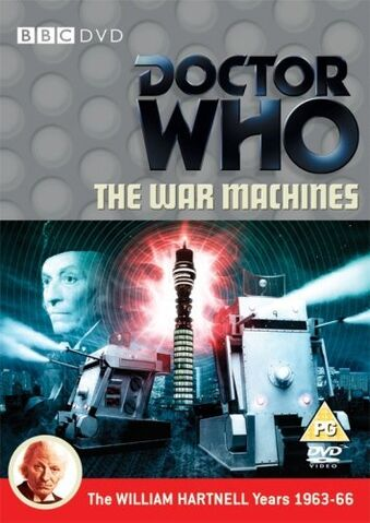 File:Dvd-warmachines.jpg