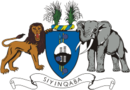 Coat of arms of Swaziland.png