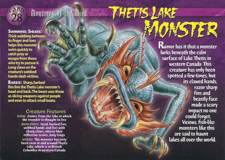 Thetis Lake Monster front